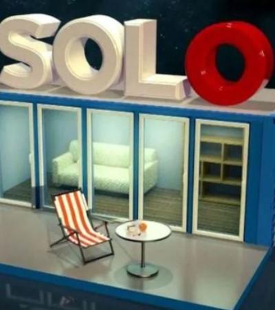 Solo/Sola